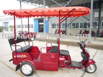 150cc Passenger Tricycle Three Wheel Motorcycle