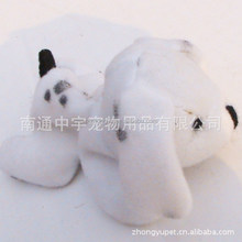 Cute stuffed plush animals, plush dog toy