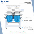 FUWEI 2 heads flat embroidery machinery price as tajima type for baby clothing