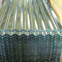 Corrugated galvanized zinc roof sheet metal price