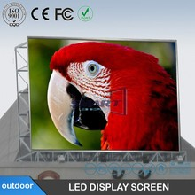 P16 RGB full color outdoor billboard led screen