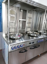 Gas chicken Shawarma buners equipment with cabinet