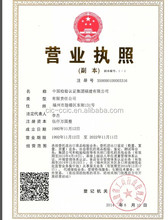 China inspection/quality control/ quality assurance for book