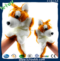 plush dog toy hand puppet
