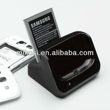 Data Sync 2nd Battery Cradle for Galaxy S3 i9300 Dual Desktop Dock Charger+USB Cable+AC Adaptor