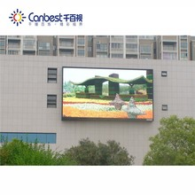 Super Bright High Refresh Rate Outdoor P16 DIP Advertising Screen LED Panel