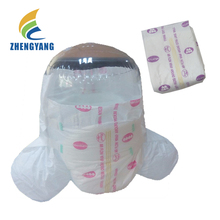 Breathable free samples disposable assurance adult diapers for adults