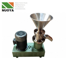 Commercial Electric Coffee Mixer Grinder