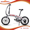 cheaper price with a lager quantity mini folding children ebike motos electricas