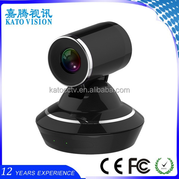 3X Digital Video conference Camera with conferencing system for telepresent