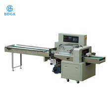 Pillow type 3 side seal horizontal servo motor automatic packing machine