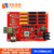 Single and dual color LED sign driver Controller card/LED Display Controller led sign board