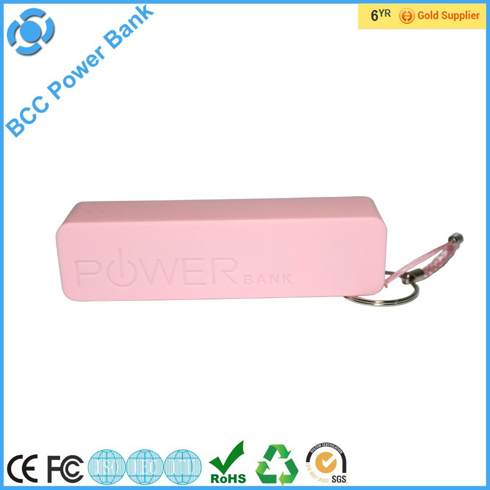 Light weight mobile portable power bank perfume 1200-2600mah