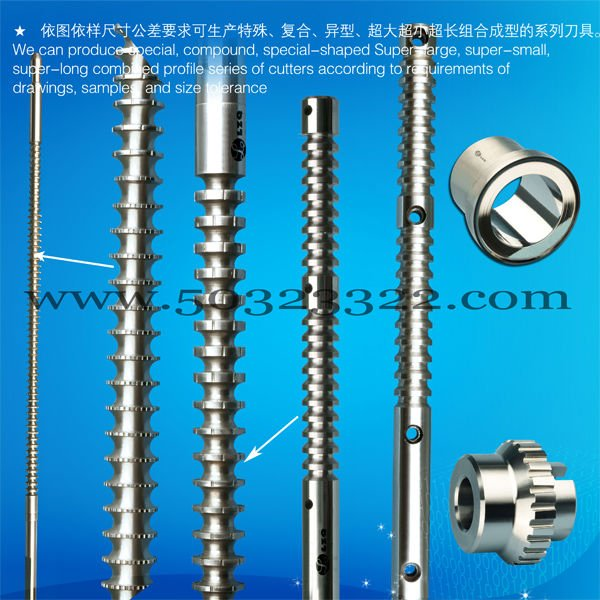 Iron Ball Broach,HSS Stator Broach,Super Hard Stator Broach