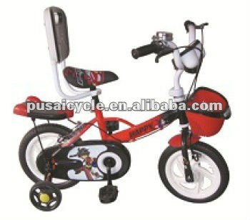Pusai new design Red mtb bikes with handle bar for sale