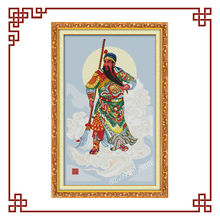 NKF Guan Gong(1) cross stitch patterns