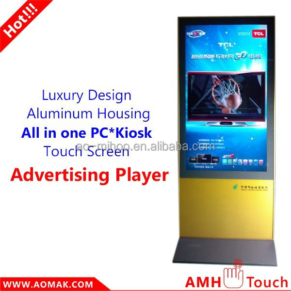 outdoor Vandal Proof public service advertising media lcd advertising player