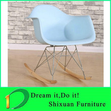 wholesale new design colorful leisure ways outdoor rocking chair