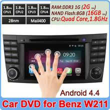 Newest 2G RAM 16GB ROM Quad Core Android Navigation for Mercedes Benz W211 HD 1024*600 Screen