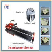 tile cutter with bearing ,durable tile cutter, handy tile cutter