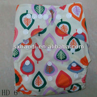 2013 Cloth Diaper Nappies New Pattern Best Cloth Diapers The Best Cloth Baby Diaper