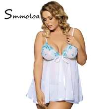 Smmoloa Women Lace Sexy Hot White Night Wear Female Lingeries