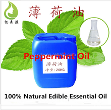 Good Hair Oil Bulk Peppermint Oil Cleaning Dandruff And Head Louse Pure Peppermint Essential Oil Free Sample