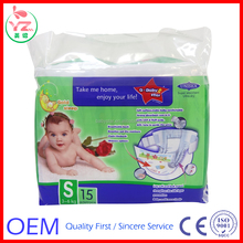 baby latest products in market baby diaper sale in bulk