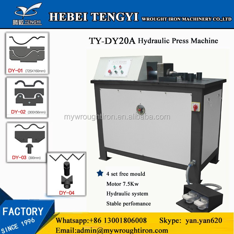 iron craft hydraulic pressing machine price for wrought iron product