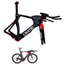 2018 High end carbon TT bike frames Full carbon time trial bicycle frame