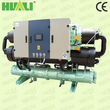 CE certificated high quality best design water cooled industry chiller freezer