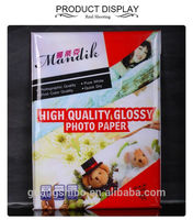 photo paper type double side inkjet glossy photo paper