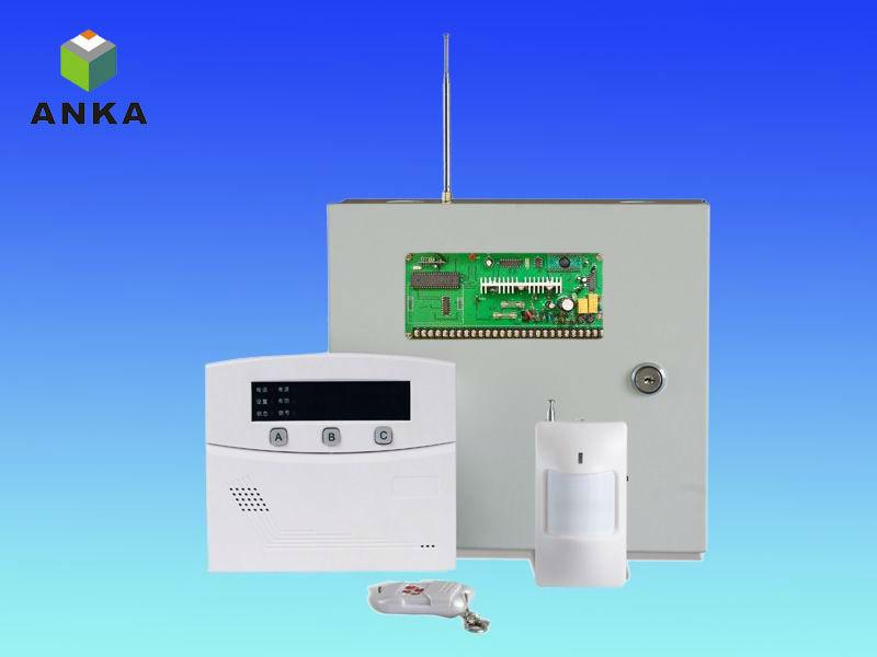 Wifi burglar alarm system with best quality and cheaepr for Best buy burglar alarms