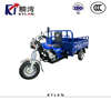KYLAN 150CC Three Wheel Cargo / Truck Tricycle Motorcycle / Three Wheeler