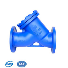 DIN WCB Y type water strainer valve for pipelines