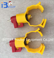 2017 Nipple drinkers for poultry /high quality & lower price