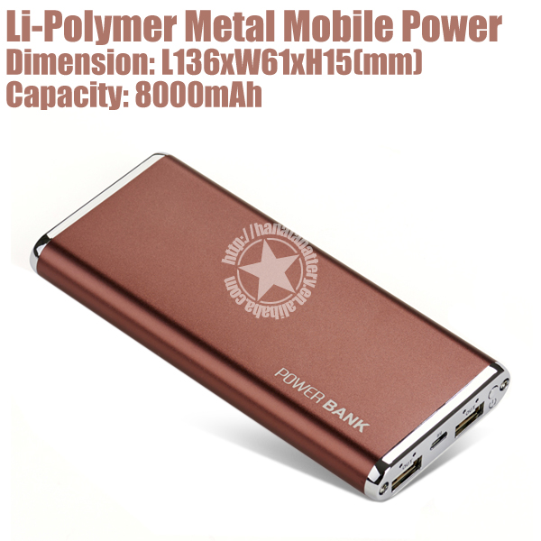S8000-P 8000mAh Smart Mobile Power Bank For Android and Apple Phones Made in China