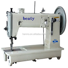 BA 243 EXTRA HEAVY DUTY COMPOUND FEED AND WALKING FOOT WORK FOOT LOCKSTITCH SEWING MACHINE