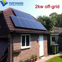 Most popular on-grid and off-grid 2kw solar system for home use