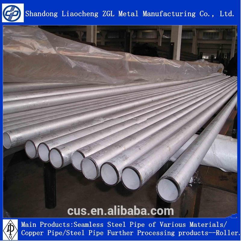 custom size schedule 20 galvanized steel pipe manufacturer