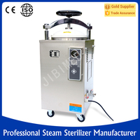 35L50L/75L/100L vertical autoclave steam sterilizer autoclave sterilization machine