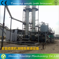 Professional manufacturer used lubrication oil in machine oil purifier