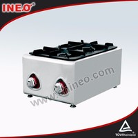 Professional commercial stove gas burner/fire gas burner/electric stove 2 burners