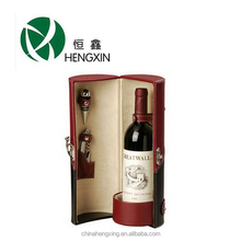 Leather Single Wine display Case/Leather Wine Carry Case