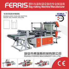 Double-layer four-line bottom bag making machine