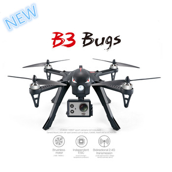 2017 Latest Professional MJX B3 RC Drone Available for Sport Camera