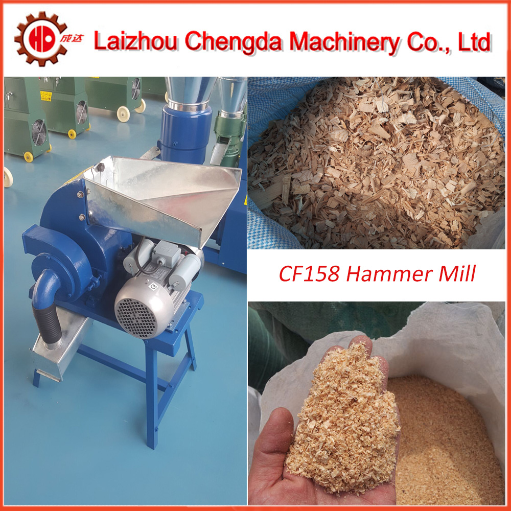 Home use animal feed grain crusher, mini wood hammer mill for sale