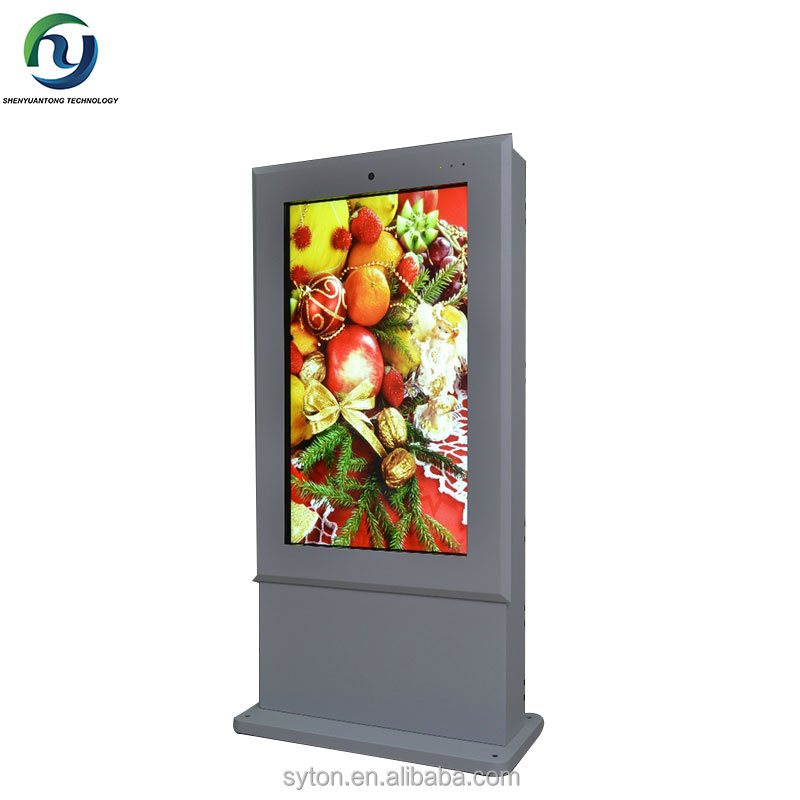 Large Size Full HD TFT Outdoor Digital Advertising Machine