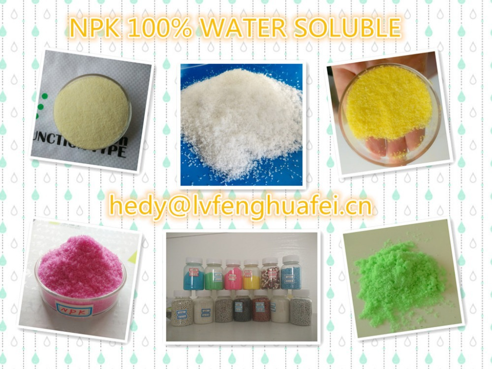 NPKSB low price high quality fertilizer
