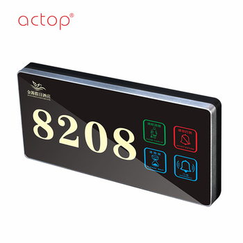 High Quality Remote Doorplate Hotel Room For Hotel Projects